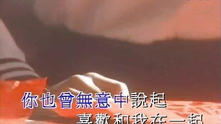 老狼经典MV:同桌的你 (LD-KTV)