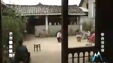 【走遍云南】德宏系列(02)芒市傣族银饰