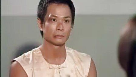 《亲子情未了》国语全集第二十七集