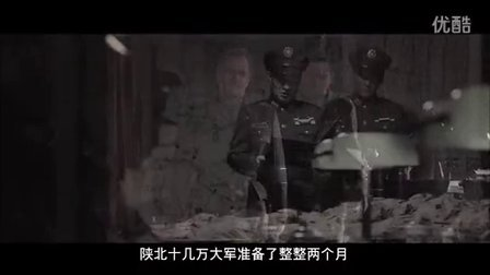 谍战巨制《一号目标》曝预告 特工险引强震[高清]
