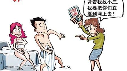 合肥官员被指两度包养情妇 妻子拍床照举报