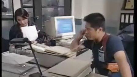 陶大宇郑惠玉版《卫斯理传奇》17