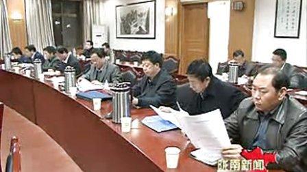 2月26日陇南新闻——陇南网