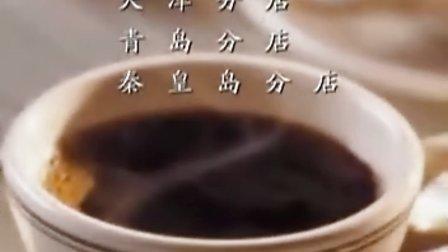 纳美嘉专题企业宣传片(天美影作品)