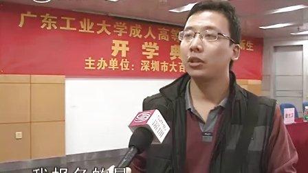 深圳市大百科培训中心