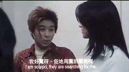 [电影]古惑仔4:战无不胜dvd国语中字