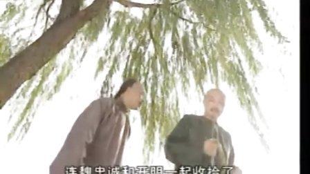 谬探神威 20 (2)