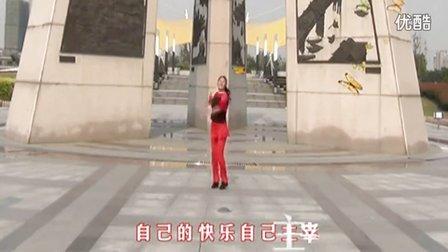 广场舞《快乐广场》青儿广场舞