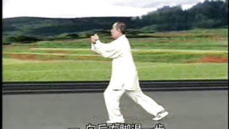 李德印32式太极拳06