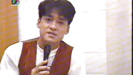 """1993年""""东西南北中""""节目采访周华健"""