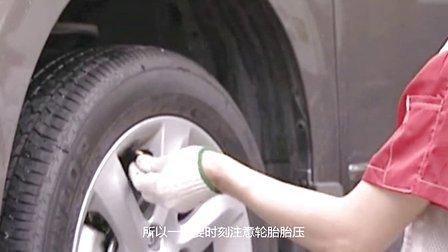 东风日产沂水易通4S店 途安 新朗逸运动版 东南汽车 东南得利卡