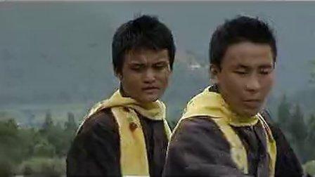 不丹歌曲3