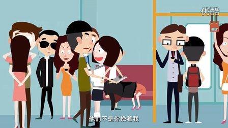 中国地铁历险记 140226