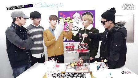 【CJLCN中字】140227TEEN TOP On Air - Ricky的第二十个生日宴 [
