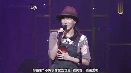 [中字]081002 SBS《金正恩的巧克力》—东方神起嘉宾 特辑[withTVXQ]