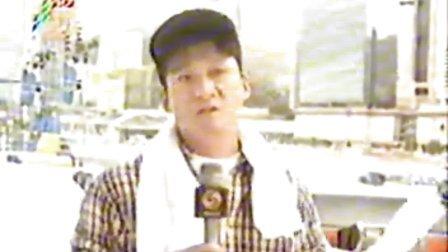周华健-1998年香港动感之都演唱会花絮