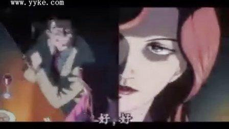 怪医黑杰克OVA  09