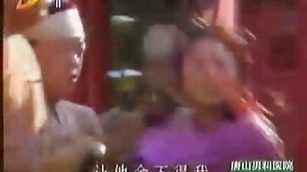 非同绝版剧《乙未豪客传奇》38
