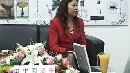 中华网专访长城汽车总裁王凤英