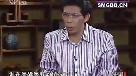 [纪连海][话说汉武大帝]54 天子悔过(上)