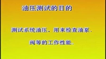 【自动变速器结构原理与检修4】AVSEQ09