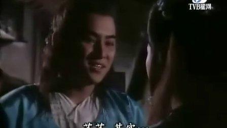 玉面飞狐 07