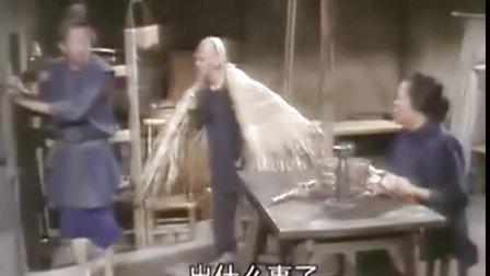 大地恩情之家在珠江01