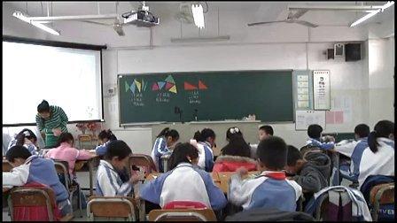小学数学四年级《三角形分类》龙西小学李丽深圳市网络课堂小学数学同步课堂优秀课例