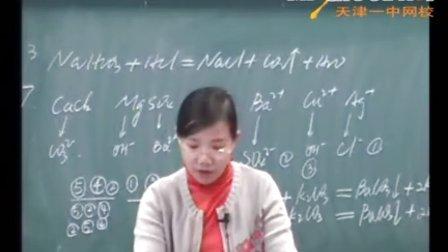中考化学冲刺第四讲