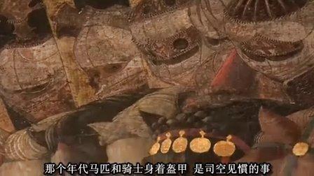 """BBC纪录片:旷世杰作的秘密02乌切罗的""""圣罗马诺的战役"""""""