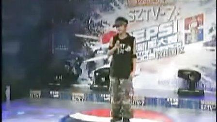 詹美玲评委百事新星大赛2005年深圳公共频道播出