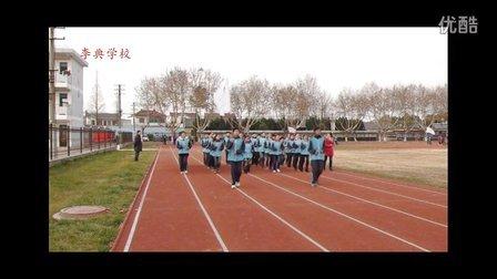 2014年元月区中学生激情跑操