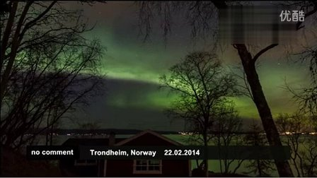 Northern lights shine bright in Norwegian city of Trondheim