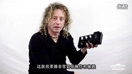Freddy DeMarco演示VOX最新电吉他综合效果器StompLab IIG 高清