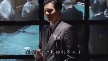 刘德华,关之琳,谭咏麟,陈玉莲《至尊无上》