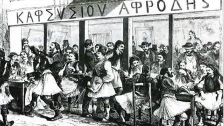 Μάγκικο--Οι_μπάτσοι 希腊语歌曲