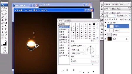 51RGB_photoshop教程_光效