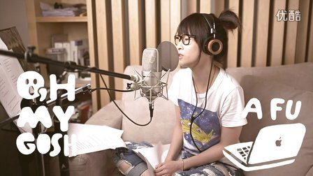 OMG, Usher  Dilemma, Nelly - Cover by 阿福