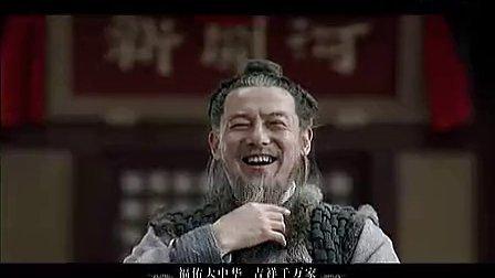 《国参传奇》高清;冠宇360体系www.gy360.zx58.cn