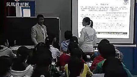 近现代中国的先进思想 2010年江苏省高中历史骨干教师培训观摩课课堂教学实录 1