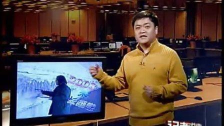 鞍山诞生2008米长画迎北京奥运