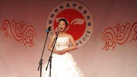 陕西省榆林林校高中部艺术班音乐特长生2014届声乐汇报