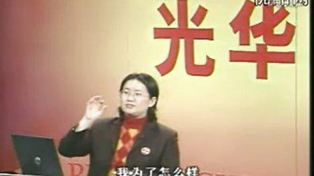 张晓彤招聘与面试技巧[4]