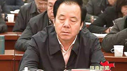 2月27日陇南新闻——陇南网