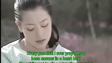 汉城奇缘 - Dreams