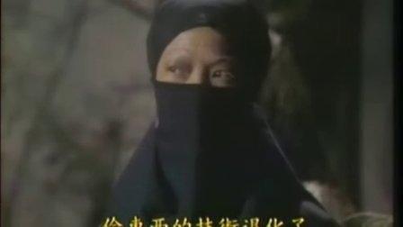 楚留香 43