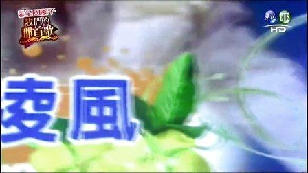 永远的青蛙王子 高凌风特辑 『我们的那首歌』