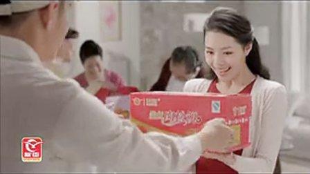 友臣金丝肉松饼广告(2)