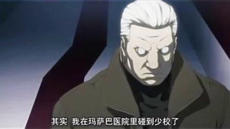 攻壳机动队 OVA1