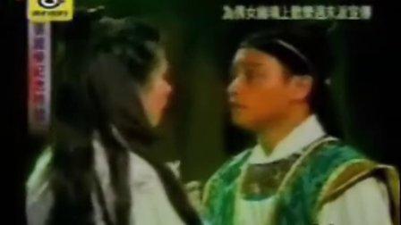 张国荣  王祖贤